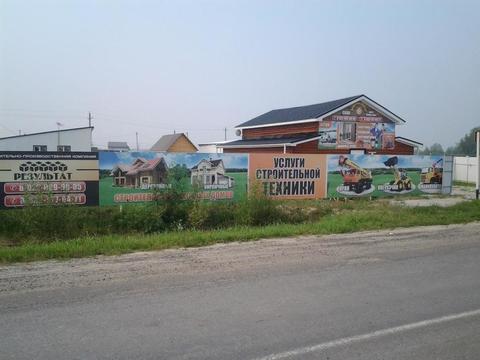 Продажа готового бизнеса, Есаулова, Тюменский район - Фото 1