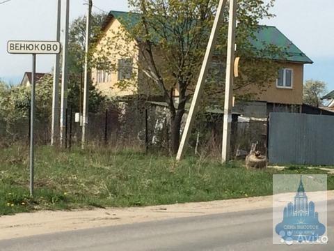 Предлагается к продаже дом в д. Венюково - Фото 4