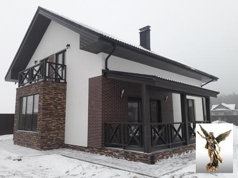 Готовый дом по цене квартиры вблизи города. - Фото 1