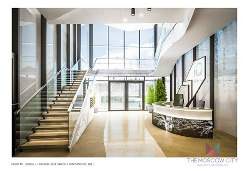 3 Продажа офис башня iq 2422 кв.м. - Фото 3