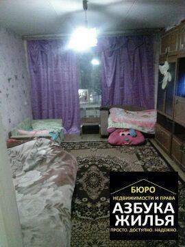 3-к квартира на Школьной 12 (бр) - Фото 4