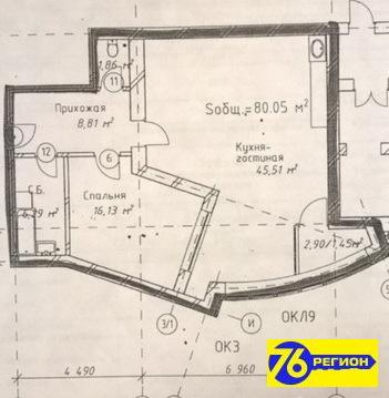 Квартира свободной планировки на ул.Наумова (82м2) - Фото 3