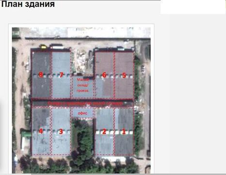 Срочно продам складской комплекс площадью 13773 кв. м. - Фото 4