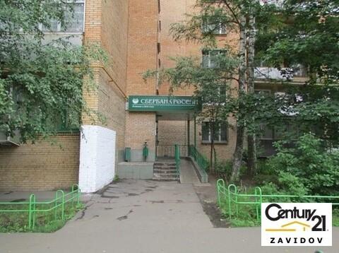 Предлагается к продаже торговое помещение на ул. Полоцкой, 14 - Фото 1
