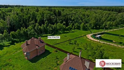 Прилесной участок 20 соток в охраняемом поселке, 27 км по Калужскому ш - Фото 1