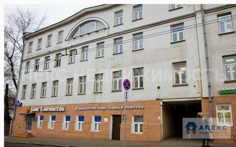 Продажа офиса пл. 150 м2 м. Таганская в административном здании в . - Фото 1