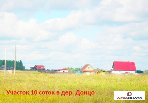 Участок 10 соток в дер. Донцо - Фото 4