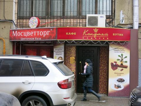 Продажа кафе 249 кв.м. в ЦАО, Козицкий пер.1а - Фото 1