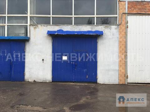 Аренда помещения пл. 1180 м2 под склад, производство, м. Пражская в . - Фото 2