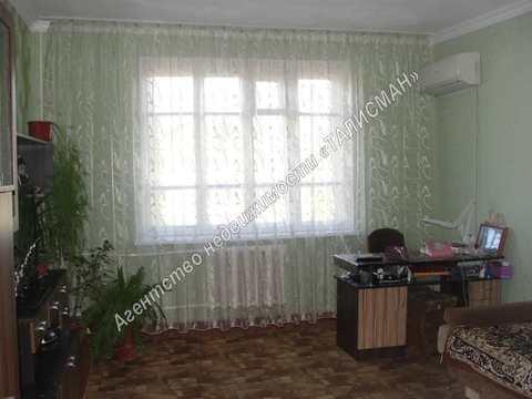 Продается 4 к.кв. в р-не ул. Свободы - Фото 1