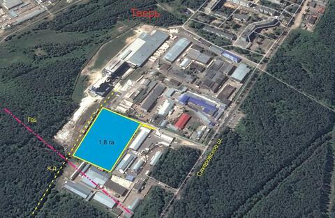 Продам базу 13000 кв.м. на участке 1,8 га в г. Тверь - Фото 1