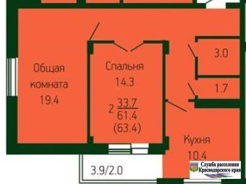 2к.кв. в сданном комплексе на Энке - Фото 5