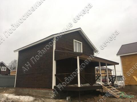 Можайское ш. 98 км от МКАД, Большое Новосурино, Дом 110 кв. м - Фото 1