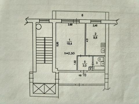 Предлагаю купить однокомнатную квартиру в Пущино - Фото 2