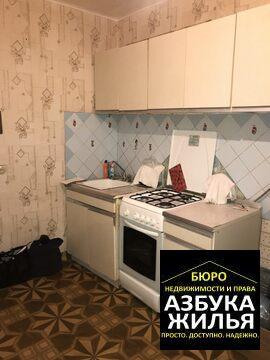 Продажа 3-к квартиры на Школьной 11 за 1.4 млн руб - Фото 3