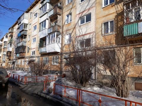 Прекрасная 3 квартира на чермете - Фото 1