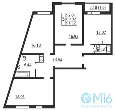 Продажа 3-комнатной квартиры, 91.52 м2 - Фото 2
