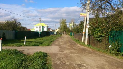 9 сот Голицыно деревня Бутынь - Фото 5