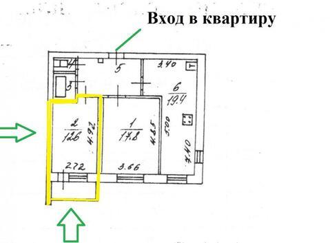 Продажа комнаты, Белгород, Ул. Садовая - Фото 2