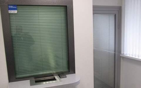 Продается офис 120.2 м2, Ростов-на-Дону - Фото 4