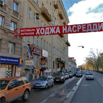 Продажа квартиры, м. Чистые Пруды, Чистопрудный бул. - Фото 2