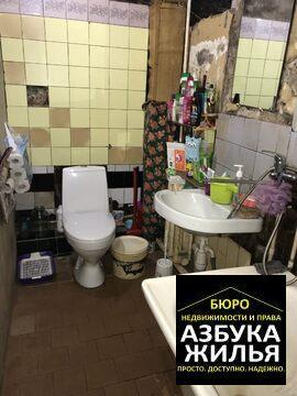 Продажа 2-к квартиры на Карла-Маркса 21 за 850 000 руб - Фото 2