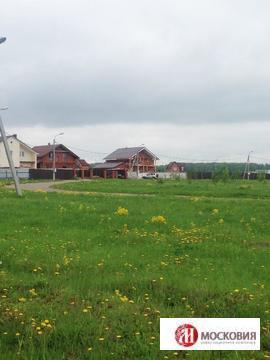 Продам земельный участок, 12соток, все коммуникации,30км от МКАД - Фото 2