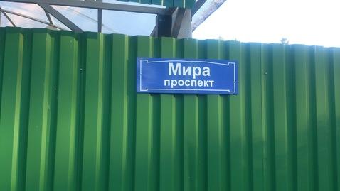 Дом в Голицыно с газом - Фото 2