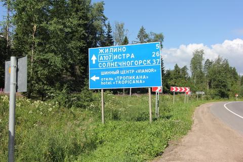 Кутузовское с.п, 12 соток - Фото 1