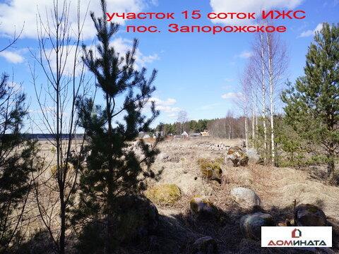 Продам участок 15 соток ИЖС пос. Запорожское - Фото 2