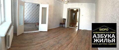 3-к квартира на пл. Ленина 6 за 1,8 млн руб - Фото 4