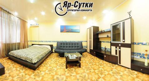 Квартира люкс-класса в центре Ярославля. Без комиссии - Фото 4
