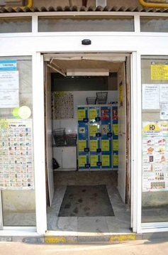 Продажа торговой площади 418.7 кв.м, м.Сходненская - Фото 2