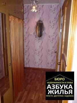 2-к квартира на Дружбы 1.6 млн руб - Фото 5