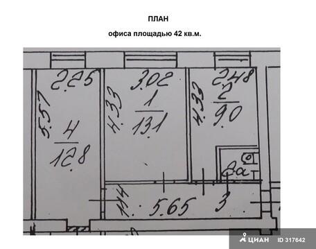 Офис 42 кв.м. за 45 т.р. м.вднх - Фото 2