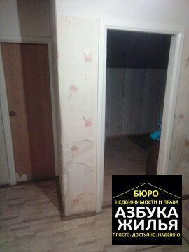 3-к квартира на Школьной 12 (бр) - Фото 5