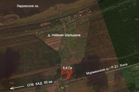 Пп земля участок под коттеджную застройку Ладога газ асфальт 5,4 Га - Фото 2