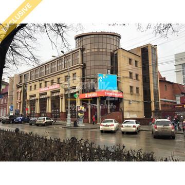 Торговые помещения в БЦ - Фото 1