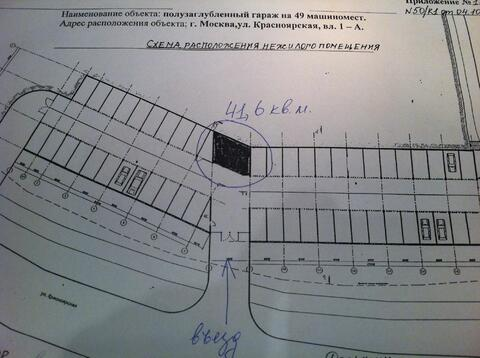 Продажа , ул. Красноярская д. 1 А - Фото 1