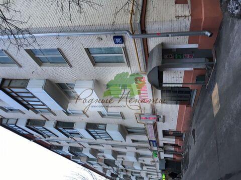 Продается 3-к Квартира ул. Нагатинская улица - Фото 2