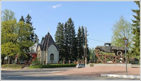 Поселок Романовка , рядом с СНТ Юбилей - Фото 1