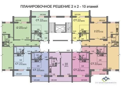 Продам квартиру Профессора Благих, 4стр8 эт, 61 кв.м, цена 1940 т.р. - Фото 2
