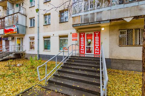 Продам помещение с отдельным входом в центре Екатеринбурга - Фото 1