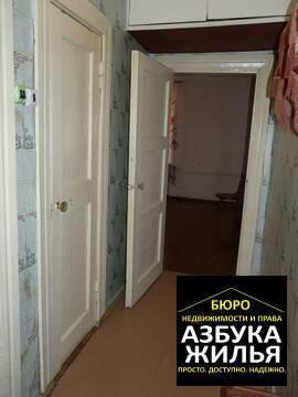 Продам 1-к квартиру на Шиманаева