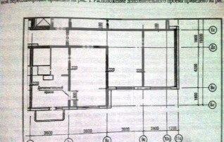 Продажа квартиры, м. Алтуфьево, Алтуфьевское шоссе улица - Фото 5
