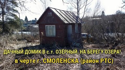 Дачный участок 7 соток, с маленьким домиком, в ртс, на берегу пруда - Фото 1