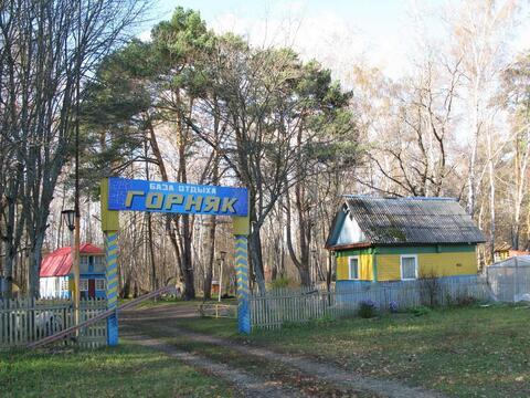 Продается база отдыха Горняк в Тульской области, Алексинский р-н - Фото 3