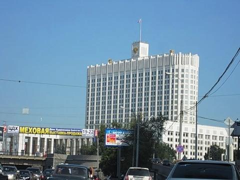 Продажа квартиры, Краснопресненская наб. - Фото 5
