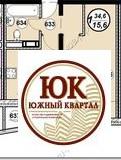 Анапа готовая квартира с ремонтом и мебелью в новом ЖК Радонеж - Фото 3