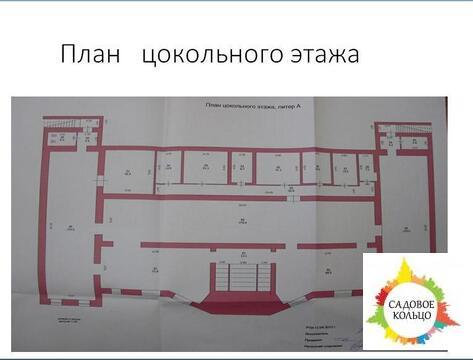 Здание в собственности Общая площадь 3 277 кв м Земельный участок в - Фото 4